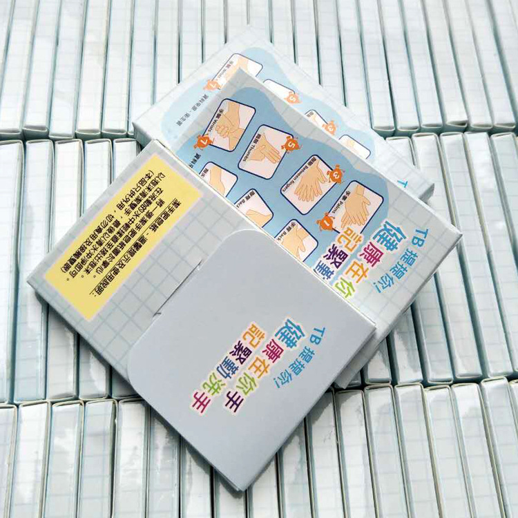 日用纸香皂片盒装洗手皂片保湿护肤植物提取