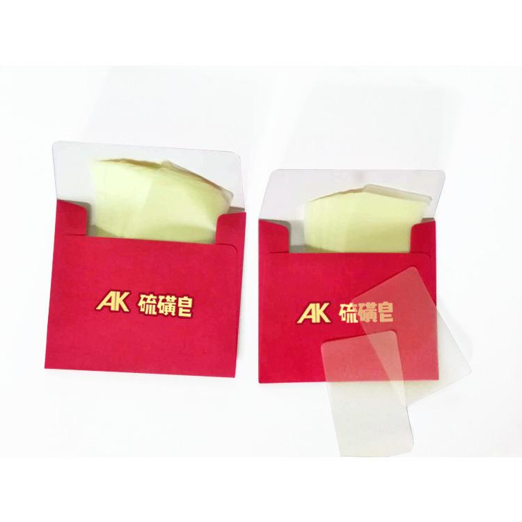 硫磺纸香皂片硫磺洗手片批发定制