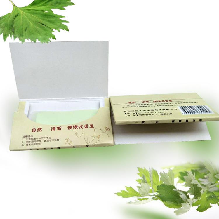 厂家OEM艾草精油香皂片便携式纸香皂夏季清凉洗手清洁温和纸皂