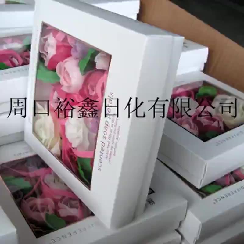 厂家加工时尚肥皂纸沐浴花瓣皂护肤定制纸香皂玫瑰花组合礼品装