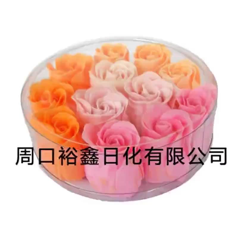 厂家生产加工12朵香皂花礼品清洁保湿滋润玫瑰花头肥皂纸