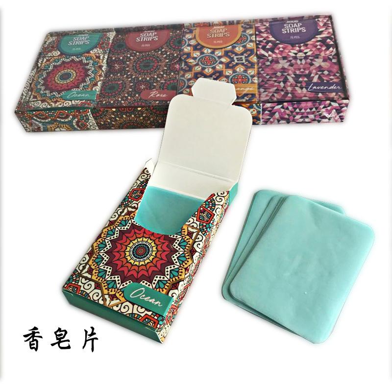 厂家生产5*8纸香皂洗手清洁玫瑰香味海洋香味肥皂片套盒4款香型