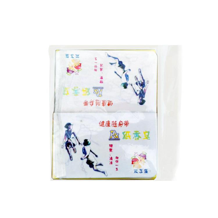 厂家加工清爽肥皂片溶解快盒装纸皂片水果香型香皂纸广告推荐礼品